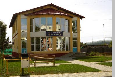 Sediul AJF Ialomita