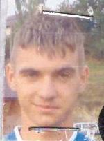 Chiş Vasile Bogdan