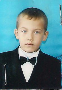 Isfan Mihai Alexandru
