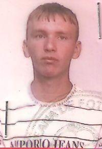 Gheorghe Madalin Constantin