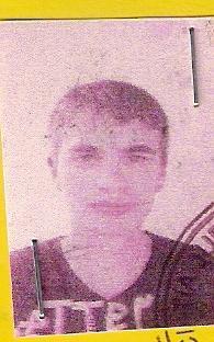 Pupaza Rosu Iulian Ciprian
