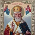 La multi ani celor ce poartă numele Sfântului Nicolae!